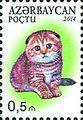 Stamps of Azerbaijan, 2014-1149.jpg