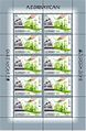 Stamps of Azerbaijan, 2016-1241sheet.jpg