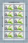 Stamps of Azerbaijan, 2016-1241sheet.jpg