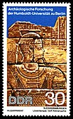 Stamps of Germany (DDR) 1970, MiNr 1588.jpg