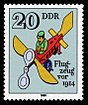 Stamps of Germany (DDR) 1980, MiNr 2567.jpg