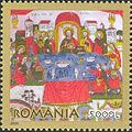 Stamps of Romania, 2005-026.jpg