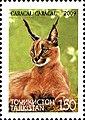 Stamps of Tajikistan, 017-09.jpg