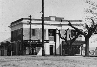 Town of Charleville - Town Hall, Charleville, 1933