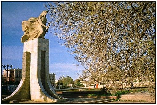 A memorial near the city seat