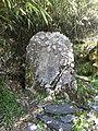 Stele, Master Mingran Rutai, 31 March 2020b.jpg