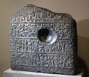 Aksaray Museum - Image: Stele Aksaray 02