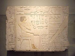 Slab stela - Image: Stele of Rahotep