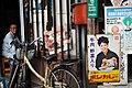 Streets of Fukuoka suburbs, Japan, East Asia.jpg