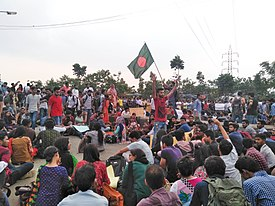 Students of Bangladesh demanding reforms in the quota system in public service 05.jpg