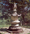 Stupa for buddhist master monk Soyo at Yeongoksa in Gurye, Korea.jpg