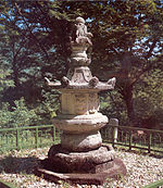 Stupa for buddhist master monk Soyo at Yeongoksa in Gurye, Korea.jpg