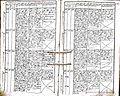 Subačiaus RKB 1832-1838 krikšto metrikų knyga 104.jpg