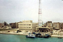 Port Tawfik & The City of Suez from The Canal, Egypt Stock ... |Suez City