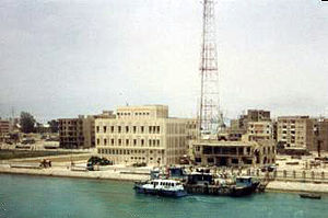Suez - View of Suez from the canal in 1982