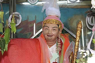 Sule Pagoda - Sule Bo Bo Gyi