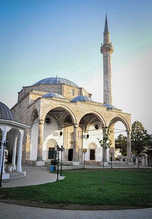 Islam in Kosovo - Image: Sultan Mehmet Fatih Xhamia