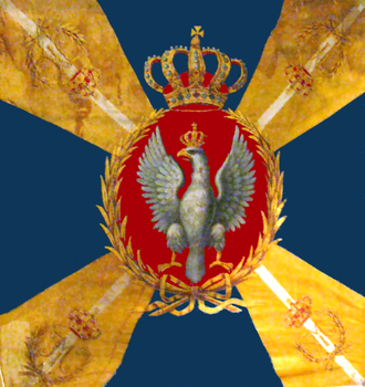Army of Congress Poland - Standard of the 1st Jaeger Regiment (Army of Congress Poland)