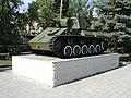 T-70 Kamensk.jpg