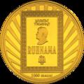 TM-2006-1000manat-Ruhnama21-b.png