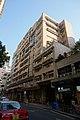 TWGHs Fong Shu Chuen Social Service Building.jpg