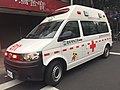 Taipei City Fire Department ambulance (donated by Dalai Lama affiliated organization).jpg