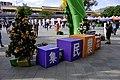 Taipei Expo Farmer's Market sign on the ground 20191228.jpg