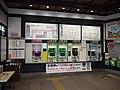 Takao-Sta-Ticket-Bender.JPG
