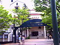 Takarazuka Musical Theater (2).jpg