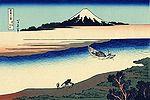 Hokusai, la rivière Tama dans la province de Musashi
