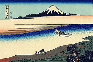 Tama river in the Musashi province.jpg
