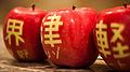 Tan Lined Apples (8128416405).jpg