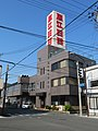 Tanko Nichinichi Shimbun1.jpg