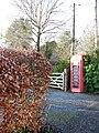 Telephone box, Bartley - geograph.org.uk - 1633761.jpg