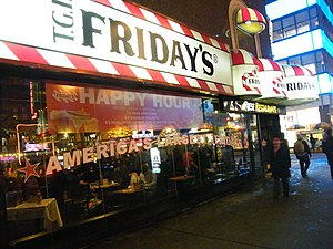 The Michelangelo - The T.G.I. Friday's currently located in the space that once housed the Roxy Theatre's lobby