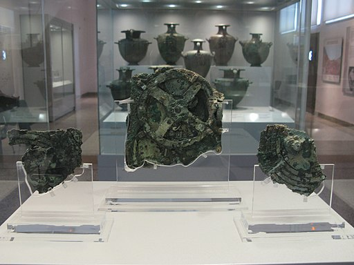 The Antikythera Mechanism (3209887483)