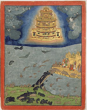 Vimana - The Pushpaka vimana flying in the sky.