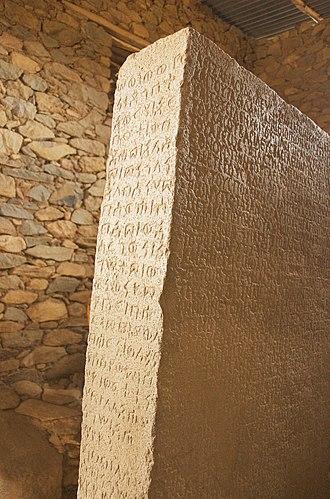 Beja people - The fourth century Ezana Stone commemorates a Kingdom of Aksum foray into Beja territory and Meroe.