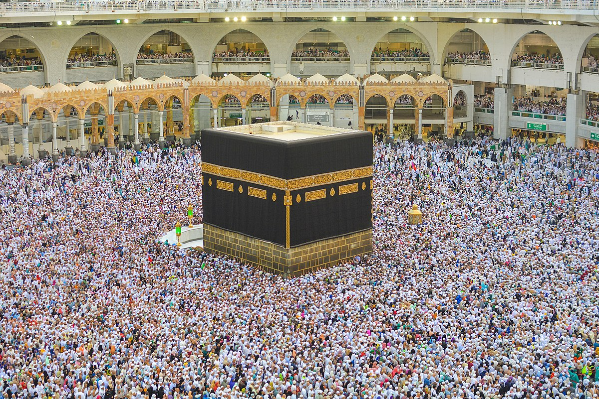Mecca Holy Site