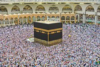 The Kaaba during Hajj.jpg