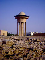 File:The Main Water Reservoir, Muzahimiyah (2807216425).jpg