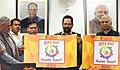 "The Minister of State for Minority Affairs (Independent Charge) and Parliamentary Affairs, Shri Mukhtar Abbas Naqvi launching a logo of ""Hunar Haat"", in New Delhi on November 11, 2016.jpg"