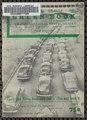 The Negro Motorist Green Book 1949.pdf