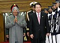 The President of India Dr. A.P.J. Abdul Kalam was received by HE. Mr. Iyu Myung-Hwan the acting Foreign Minister of Republic of Korea at Seoul airport on 6 February 2006 (1).jpg