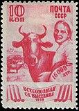 The Soviet Union 1939 CPA 676 stamp (Dairy Farming).jpg