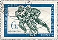 The Soviet Union 1970 CPA 3869 stamp (Ice Hockey, Stockholm, Sweden) cancelled small resolution.jpg
