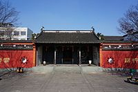 The Temple of the Town Deity in Haining 01 2015-02.JPG
