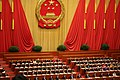 The Third Session of the 12th National People's Congress close 20150315.jpg