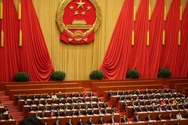 File:The Third Session of the 12th National People's Congress close 20150315.jpg