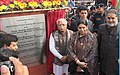 The Union Minister for Textiles, Smt. Smriti Irani laid the foundation stone of the NIFT centre, at Panchkula, Haryana on December 29, 2016. The Chief Minister of Haryana, Shri Manohar Lal Khattar is also seen.jpg